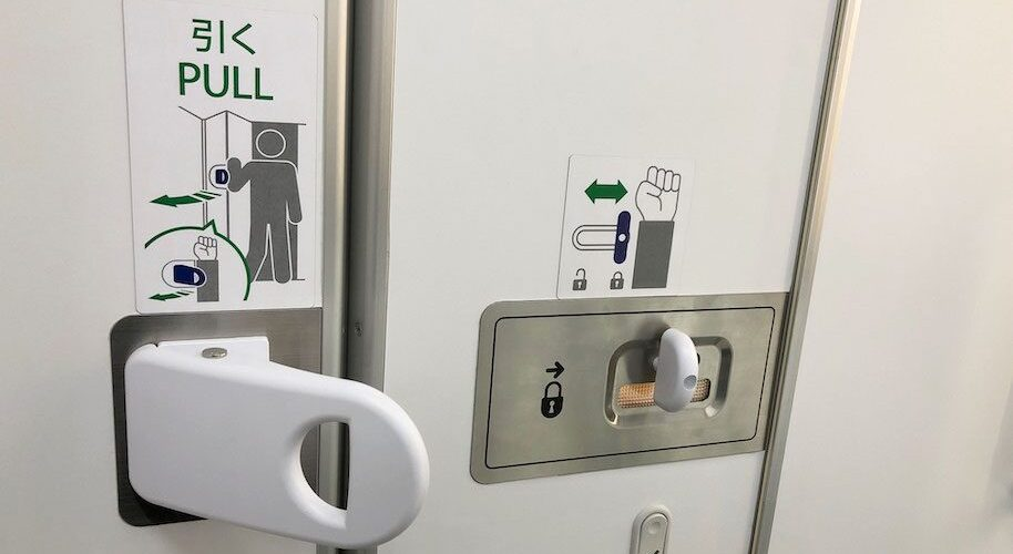 japanese hand-free doorknob