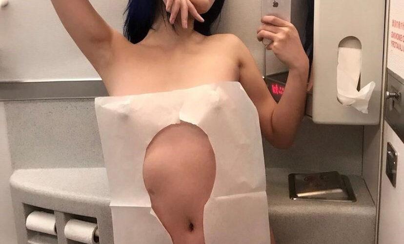 john yuyi naked plane selfies